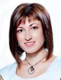 Брагина Анастасия Александровна